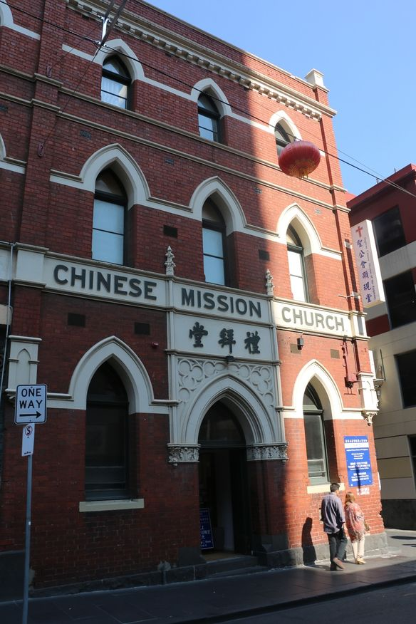 Anglican Chinese Mission of the Epiphany