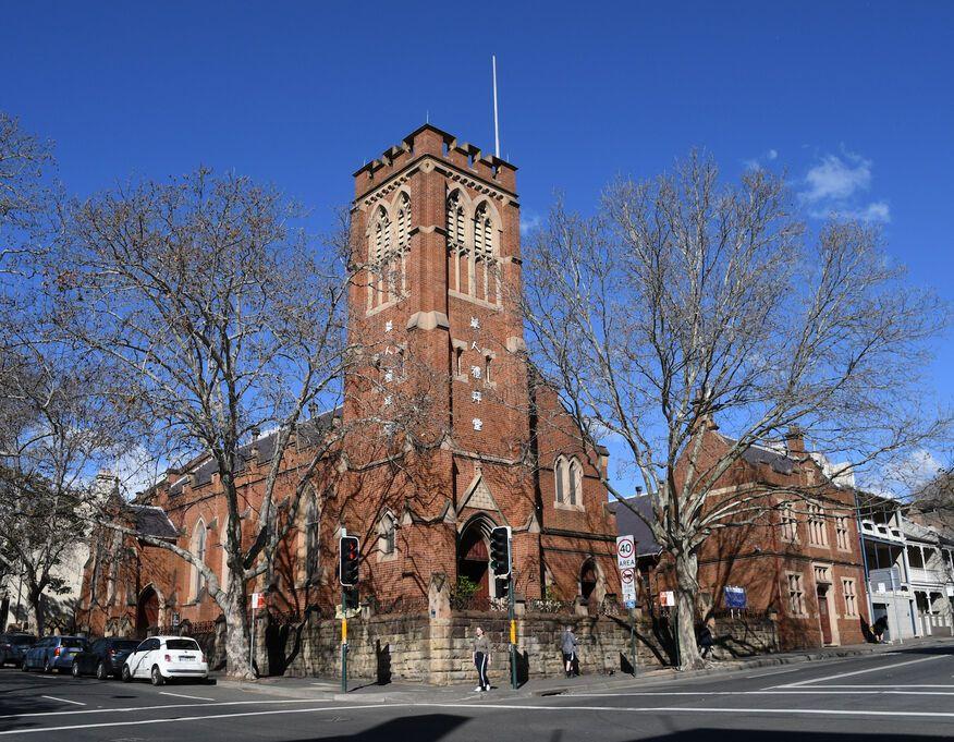 Chinese Presbyterian Church