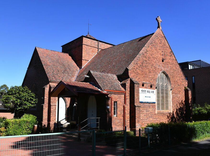 Eternal Gospel Church