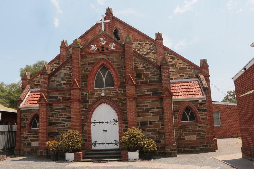 Goodwood Chinese Methodist Church