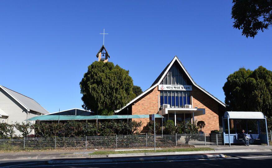 Hanaro Prebyterian Church