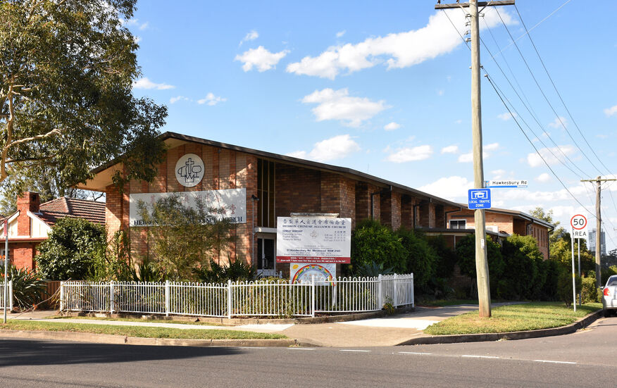 Hebron Chinese Alliance Church