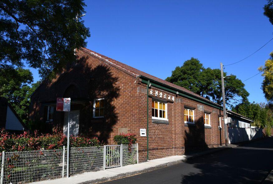 Hochun Presbyterian Church of Sydney