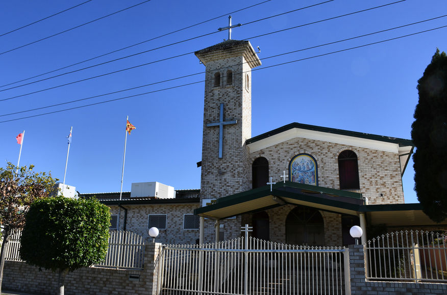 Macedonian Orthodox Church