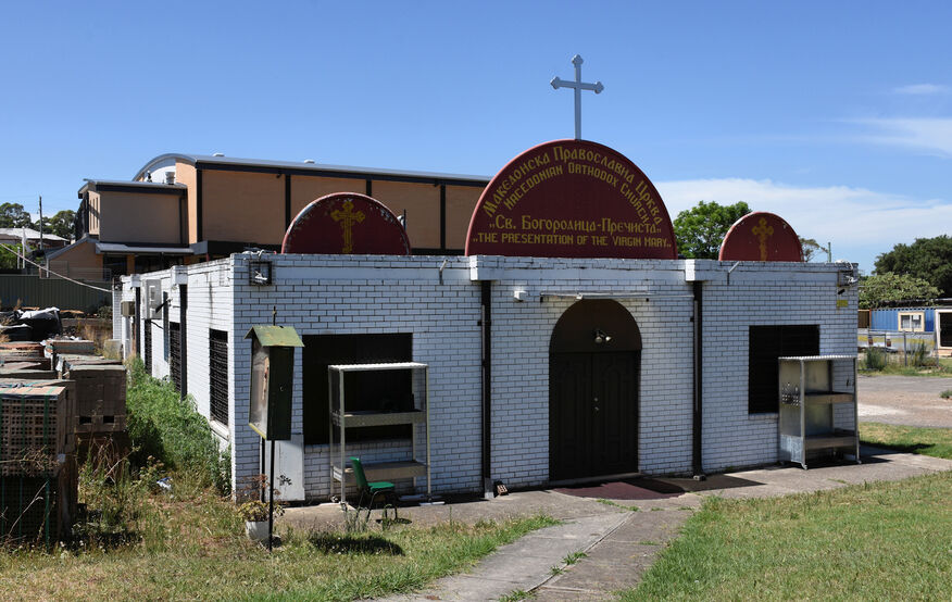 """Macedonian Orthodox Church """"Holy Mother of God"""""""
