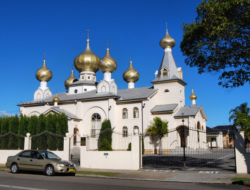 Russian Old Rite Orthodox Christian Church
