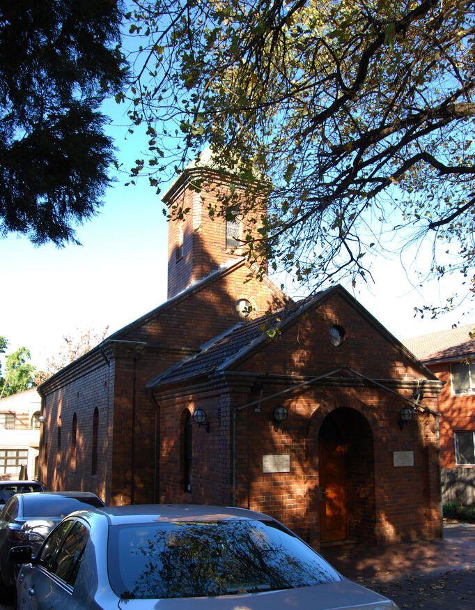 Serbian Orthodox Church of Saint Sava