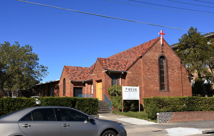 Shalom Uniting Church
