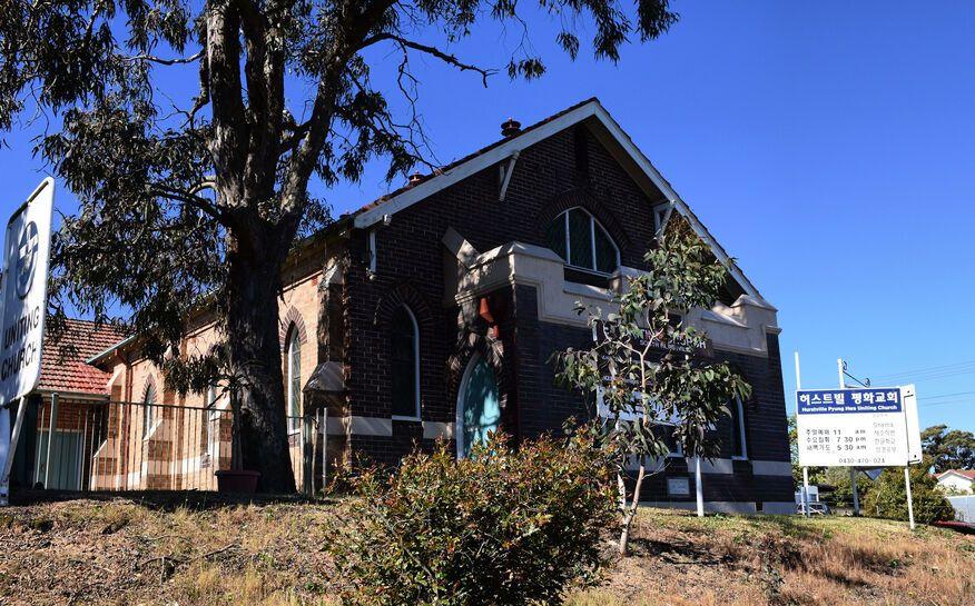 South Hurstville Uniting Church/Hurstville Pyounggang Church