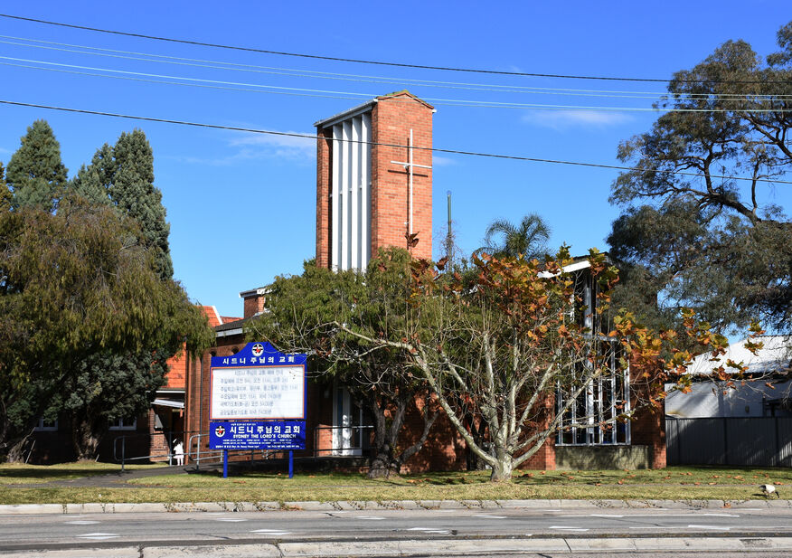 South Strathfield Uniting Church/Sydney The Lord's Church