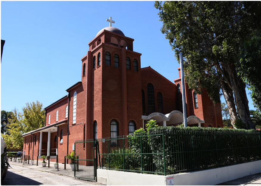 St. Catherine Greek Orthodox Church