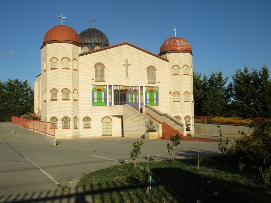 St Dimitrios Greek Orthodox Church