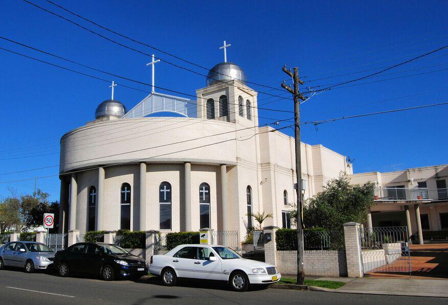 St Ephraim Syrian Orthodox Cathedral