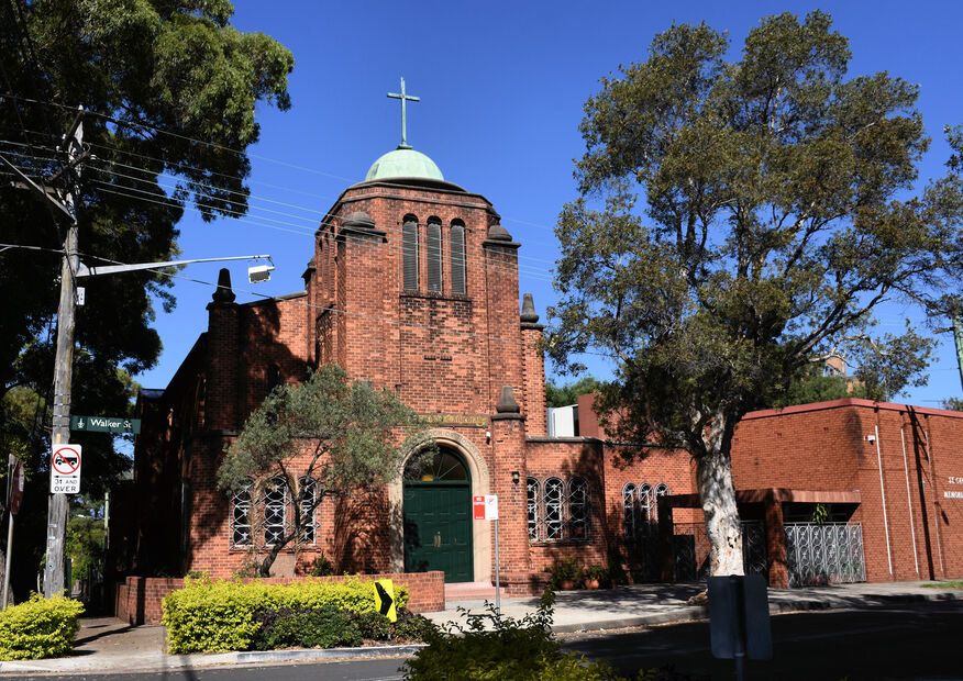 St George Antioch Orthodox Cathedral