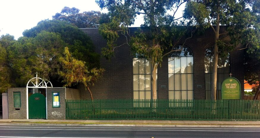 St James the Great Anglican Church