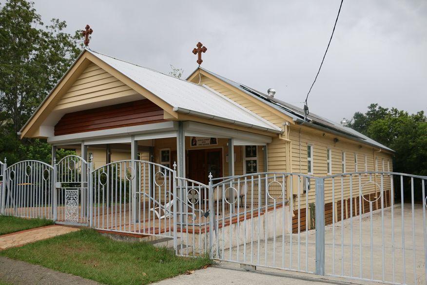 St Mary and St Joseph Coptic Orthodox Christian Church