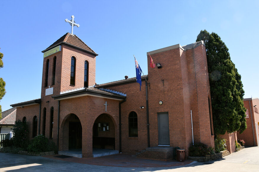 St Nikola, Macedonian Orthodox Church