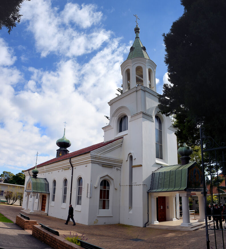 St Peter & Paul Russian Orthodox Cathedral