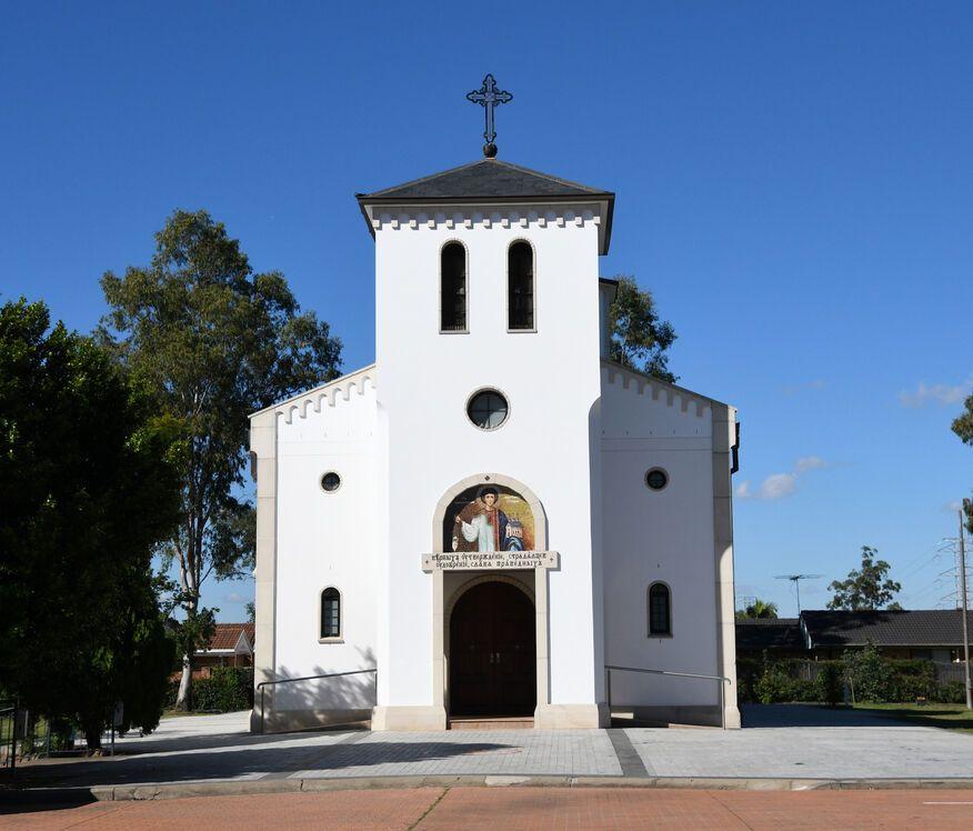 St Stephen The Archdeacon Serbian Orthodox Church