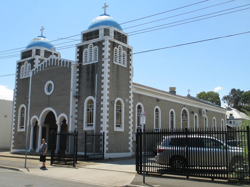 Sts Constantine & Helen Greek Orthodox Church