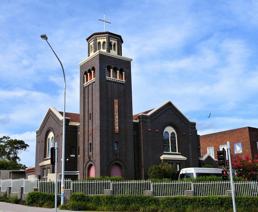 Sydney Cheil Uniting Church