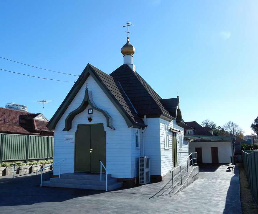 The Russian Orthodox Church of the Archangel Michael