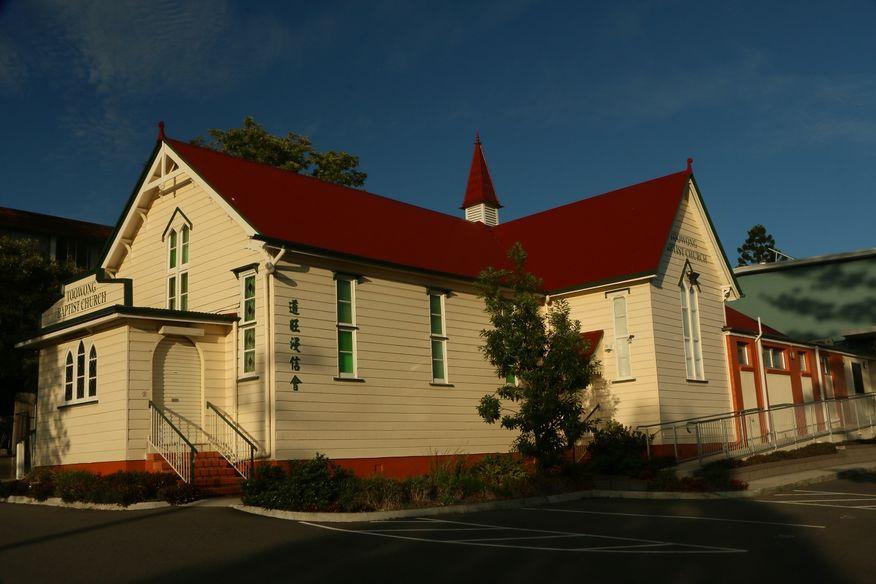 Toowong Baptist Church