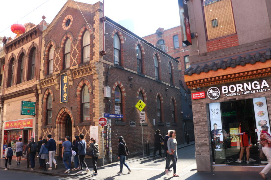 Uniting Church Gospel Hall - Melbourne