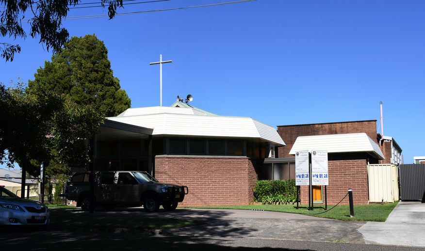 Wallsend Uniting Church