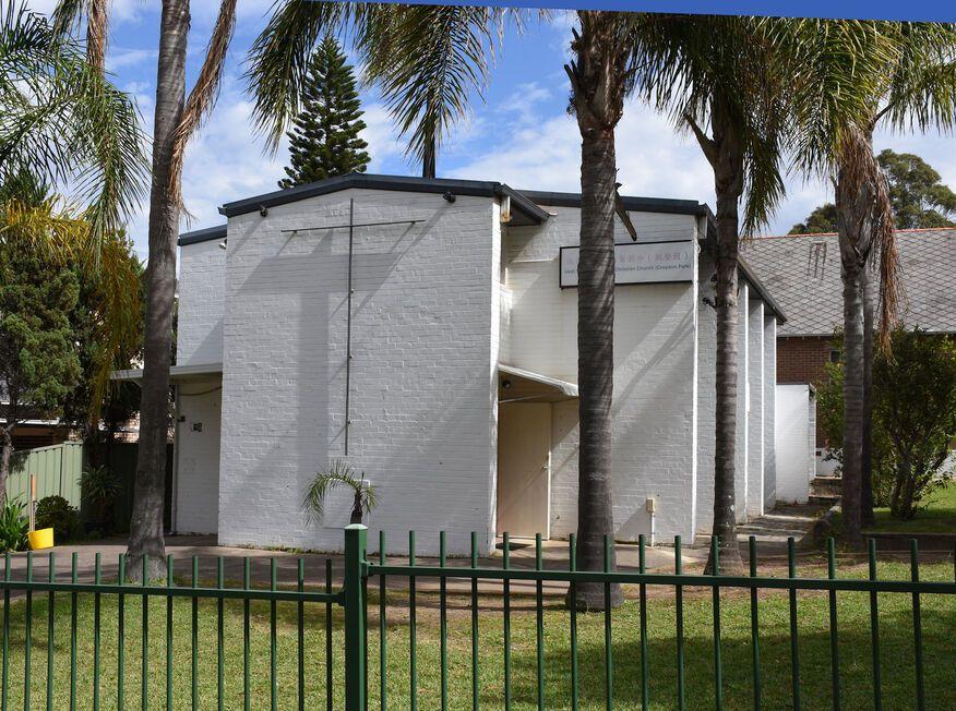 West Sydney Chinese Christian Church