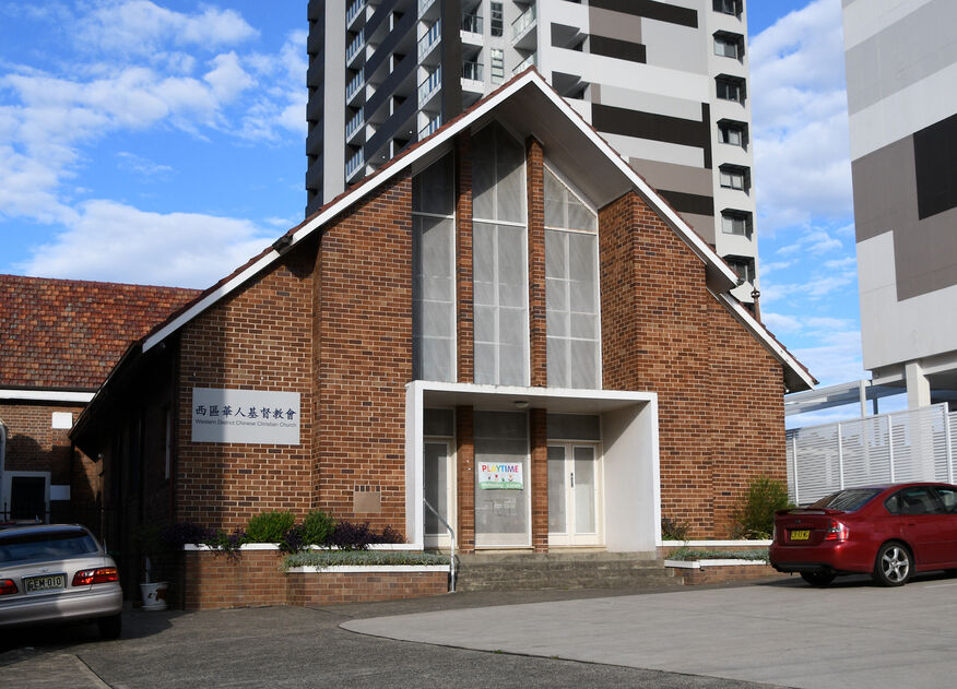 Western District Chinese Christian Church