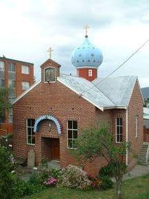 Church of the Exaltation of the Holy Cross 01-01-2016 - Church Website