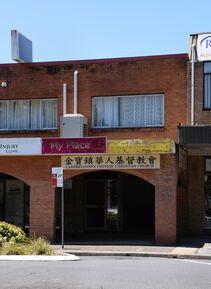Campbelltown Chinese Christian Church