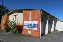 Chinese Methodist Church 01-04-2017 - John Huth, Wilston, Brisbane.