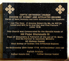 Coptic Orthodox Church of St Demiana and St Athanasious - Tablet 30-08-2017 - Peter Liebeskind