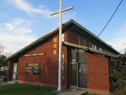 Evangelical Chinese Church 31-05-2014 - John Conn, Templestowe, Victoria