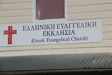 Greek Evangelical Church 11-01-2017 - John Huth, Wilston, Brisbane