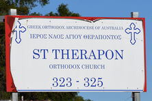 Greek Orthodox Church of St Therapon 11-01-2021 - Peter Liebeskind
