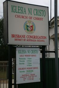Iglesia Ni Cristo (Church of Christ), Coopers Plains 05-01-2017 - John Huth, Wilston, Brisbane