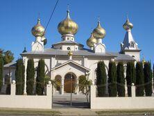 Russian Old Rite Orthodox Christian Church 07-09-2007 - J Bar - See Note.