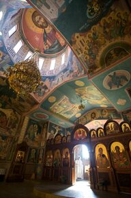 Serbian Orthodox Church Pro-Cathedral of St Sava 00-00-2010 - Church Website - See Note.