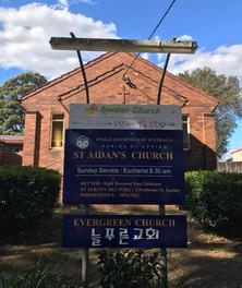 St Aidan's Anglican Church 00-10-2017 - DASOLC - google.maps
