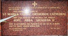 St Mark's Coptic Orthodox Church 23-03-2008 - Sally - See Note.