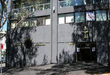 Sydney Unitarian Church