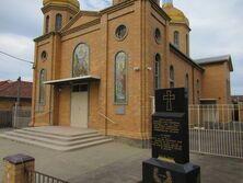 Ukrainian Autocephalic Orthodox Church  12-04-2021 - John Conn, Templestowe, Victoria