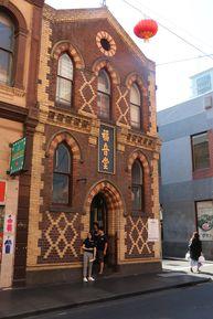 Uniting Church Gospel Hall - Melbourne 14-04-2019 - John Huth, Wilston, Brisbane