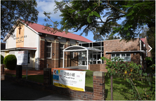 West Sydney Chinese Christian Church 17-01-2021 - Peter Liebeskind